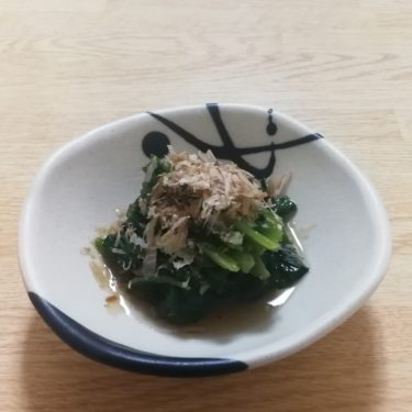 Ohitashi-A Side dish of Seasoned Spinach | simple recipes in Japanese cooking